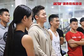 南京健身教练培训哪家强?
