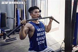 在南京做健身教练压力大吗?