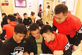 在北京哪里可以学健身教练