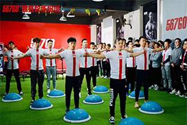 黑龙江学健身教练好找工作吗