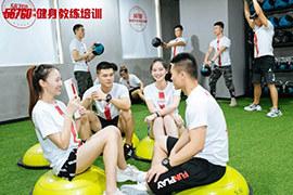 四川去哪报名健身教练培训