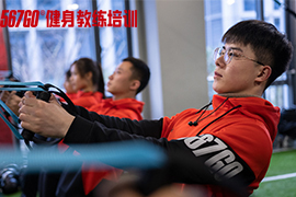 辽宁健身教练的主要工作职责都有哪些