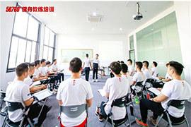 云南学健身教练学费多少?