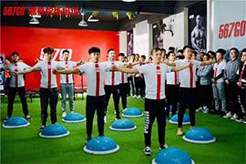 想在武汉做健身教练去哪里培训好?