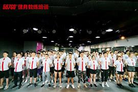 在云南考取健身教练资格证需要多少钱?