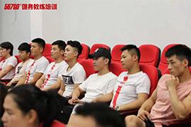 在云南如何选择健身教练培训?