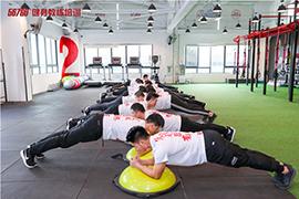 山西学健身教练培训可以去哪里