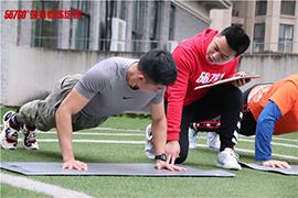石家庄附近专业健身教练培训在哪里