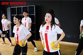 杭州有健身教练培训机构吗