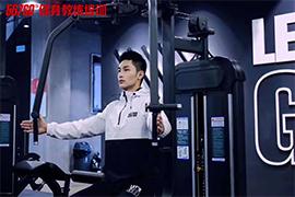 广州哪里能考健身教练资格证