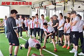 济南哪里有专业健身教练培训