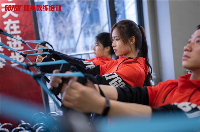 石家庄考健身教练资格证多少钱