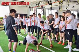 山西做一名健身教练具备哪些能力