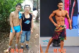 买不起蛋白粉的农村小伙 成为全国健体冠军,为什么他能逆袭成功