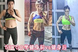"""从体弱自卑的""""胖""""姑娘 到 前凸后翘的全国健身小姐季军,她是如何做到的?"""