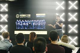招聘教练   全国635家门店的中田健身,给你无限发展可能!