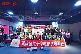 567GO长沙校区进行CPR红十字救护员认证培训