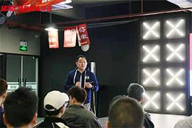 567GO上海校区举办职业素养分享会