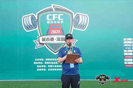 赛事支持|567GO专业执裁,助力2021国民体能赛·深圳站圆满落幕!
